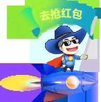 连云港网站制作